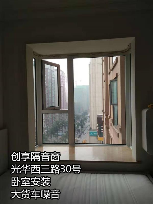 2019年12月第二周安装案例-创享隔音窗