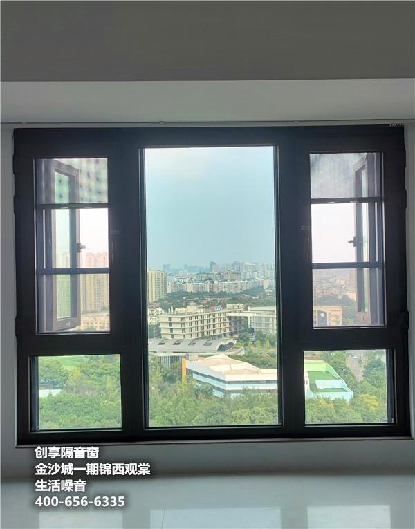 2021年7月第四周安装案例-创享隔音窗