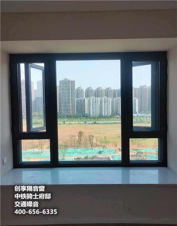 2021年8月第二、三周安装案例-创享隔音窗