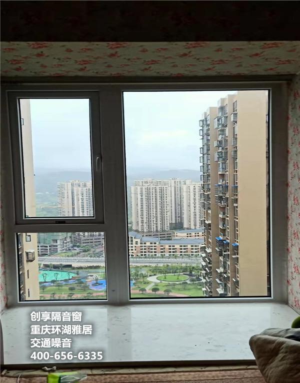 2021年9月第二周安装案例-创享隔音窗