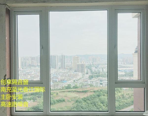 六月第二周隔音窗安装案例