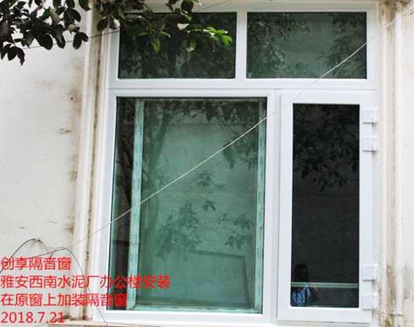 七月第三周隔音窗安装案例