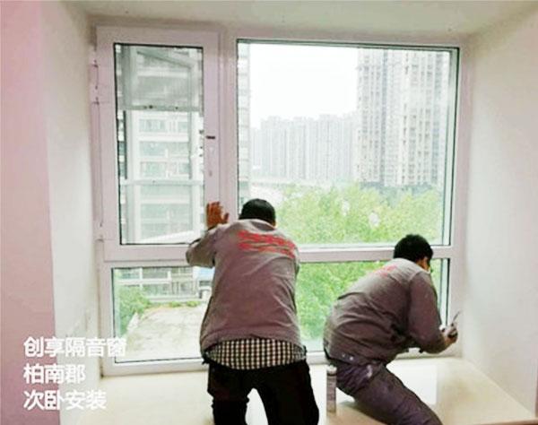 四月第三周隔音窗安装案例