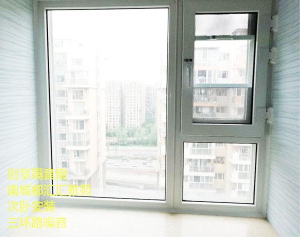 四月第四周隔音窗安装案例