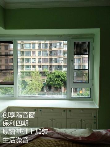 九月第二周安装案例-成都创享隔音窗