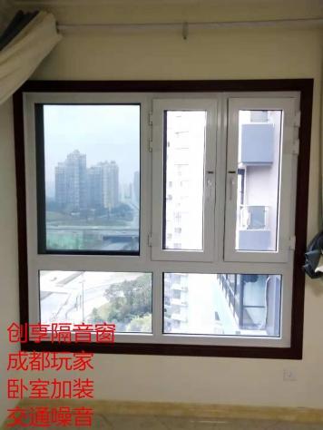 十月第二周安装案例-成都创享隔音窗