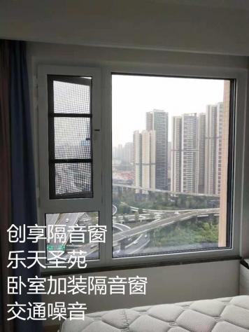 10月第三周安装案列-成都创享隔音窗
