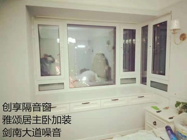 10月第四周安装案例-成都创享隔音窗