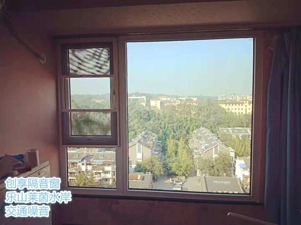 11月第一周安装案例-成都创享隔音窗