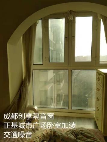 11月第三周安装案例-成都创享隔音窗