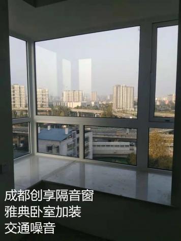 11月第四周安装案例-成都创享隔音窗