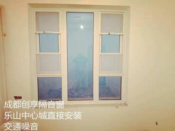 11月第五周安装案例-成都创享隔音窗
