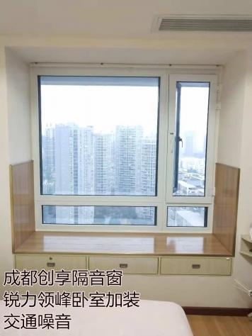 12月第一周安装案例-成都创享隔音窗