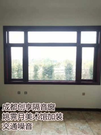 12月第二周安装案例-成都创享隔音窗