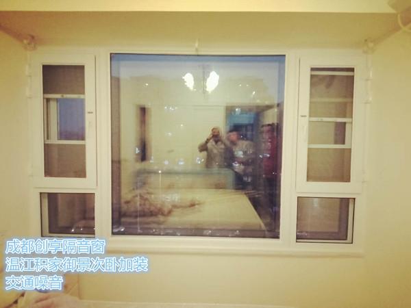 12月第三周安装案例-成都创享隔音窗