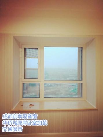 12月第四周安装案例-成都创享隔音窗