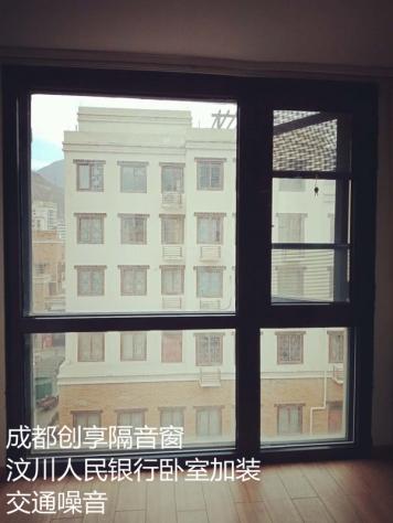 2019年1月第一周安装案例-成都创享隔音窗