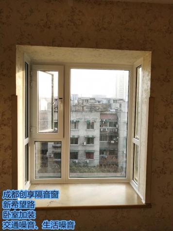 2019年1月第二周安装案例-成都创享隔音窗