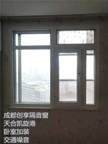 2019年2月第四周安装案例-成都创享隔音窗