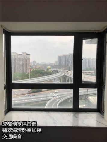 2019年4月第2周安装案例-成都创享隔音窗
