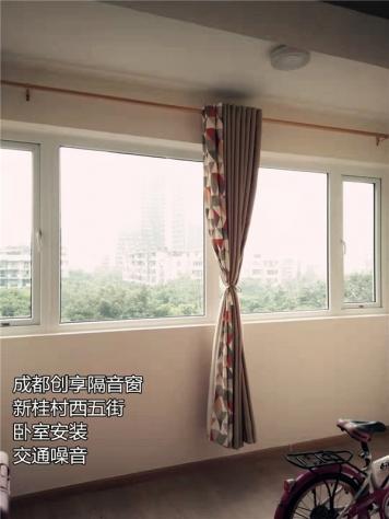 2019年8月第五周安装案例-成都创享隔音窗