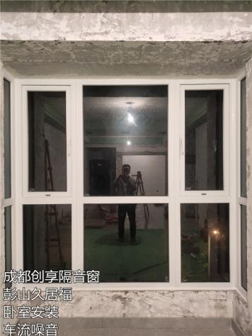 2019年11月第二周安装案例-成都创享隔音窗