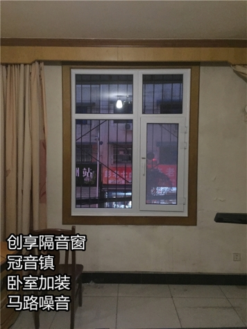 2019年12月第一周安装案例-创享隔音窗