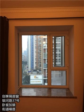 2019年12月第三周安装案例-创享隔音窗