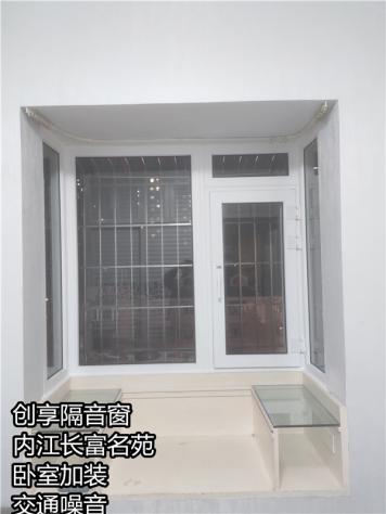 2019年12月第四周安装案例-创享隔音窗