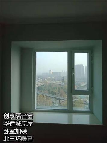 2020年1月第一周安装案例-创享隔音窗