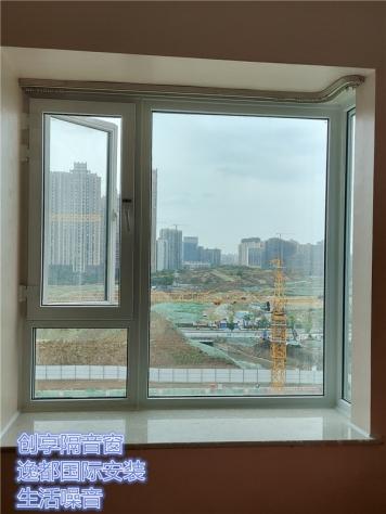 2020年4月第四周安装案例-创享隔音窗