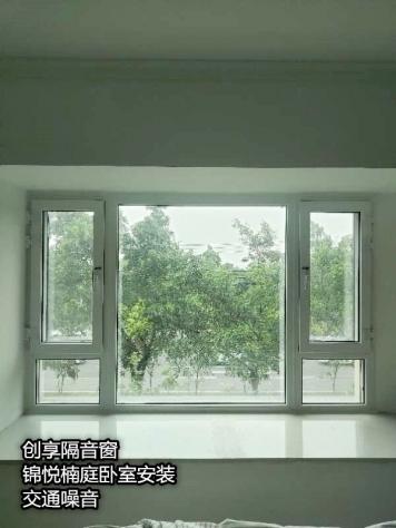 2020年5月第三周安装案例-创享隔音窗