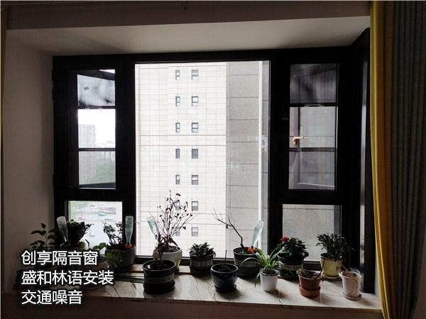 2020年5月第一周安装案例-创享隔音窗