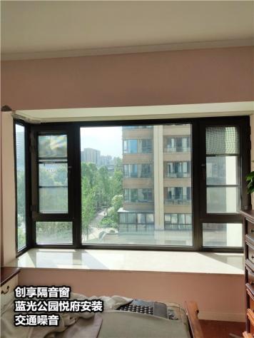 2020年6月第一周安装案例-创享隔音窗