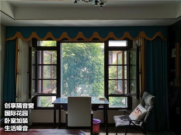 2020年6月第三周安装案例-创享隔音窗