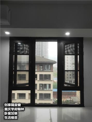 2020年6月第四周安装案例-创享隔音窗