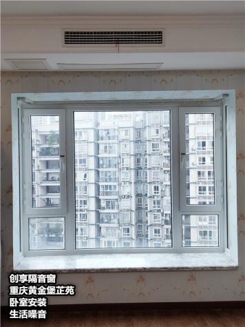 2020年7月第一周安装案例-创享隔音窗