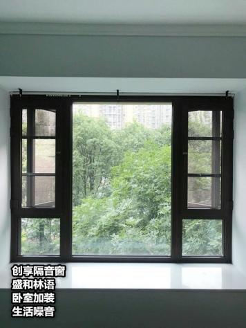 2020年7月第二周安装案例-创享隔音窗