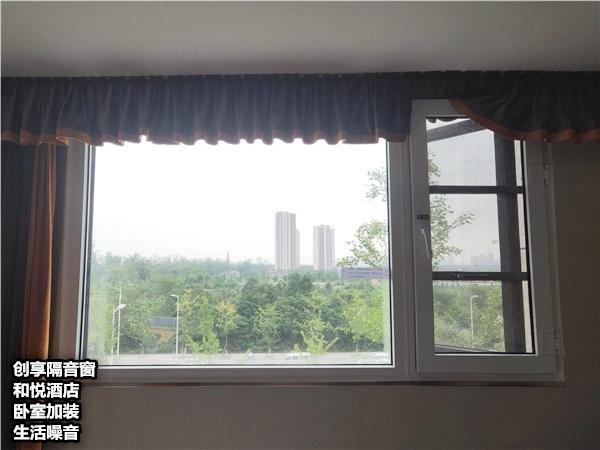 2020年7月第三周安装案例-创享隔音窗