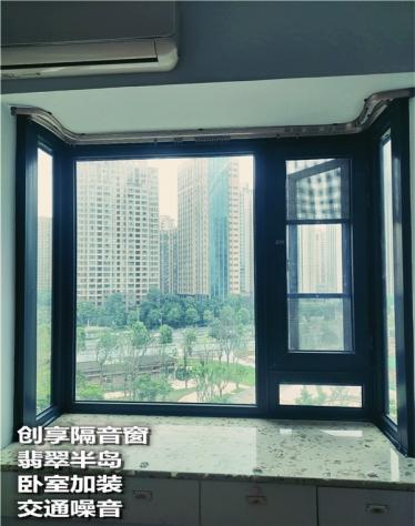 2020年7月第四周安装案例-创享隔音窗