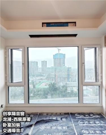 2020年7月第五周安装案例-创享隔音窗
