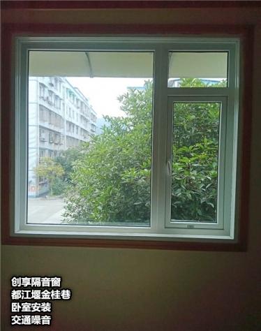 2020年8月第一周安装案例-创享隔音窗