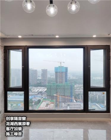 2020年8月第二周安装案例-创享隔音窗