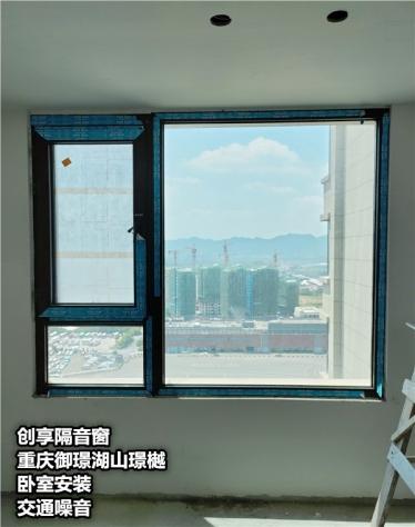 2020年8月第四周安装案例-创享隔音窗