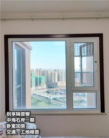 2020年9月第一周安装案例-创享隔音窗