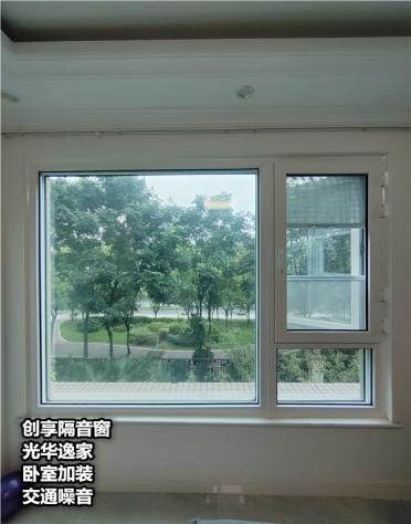2020年9月第二周安装案例-创享隔音窗
