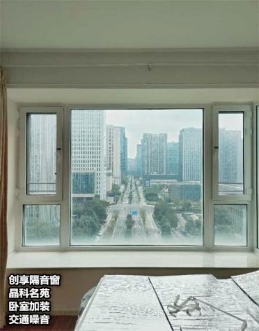 2020年10月第二周安装案例-创享隔音窗