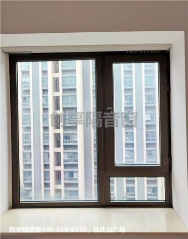 2020年11月第一周安装案例-创享隔音窗