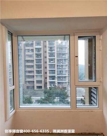 2020年11月第二周安装案例-创享隔音窗