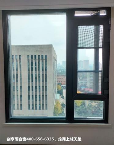 2020年12月第一周安装案例-创享隔音窗